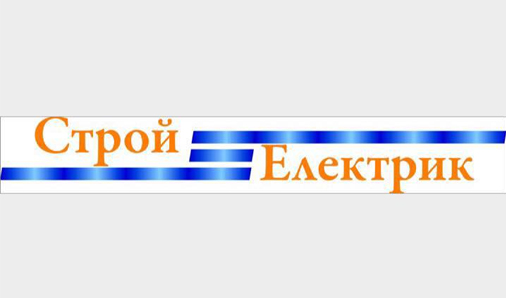 Строй Електрик ЕООД