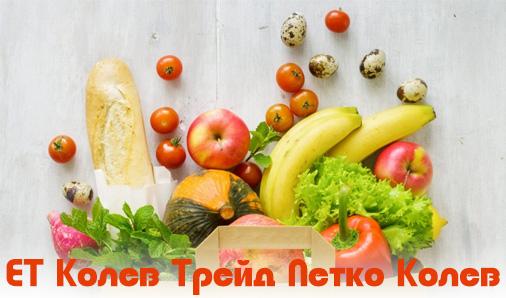 ЕТ Колев Трейд - Петко Колев