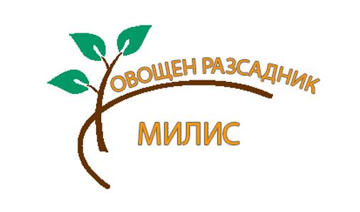 Овощен Разсадник Милис