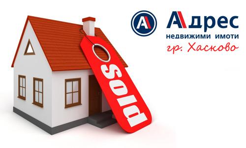 Адрес Невдижими имоти - Хасково