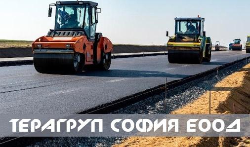 Терагруп София ЕООД