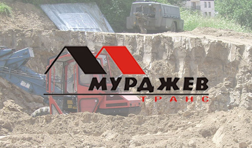 Мурджев транс ЕООД