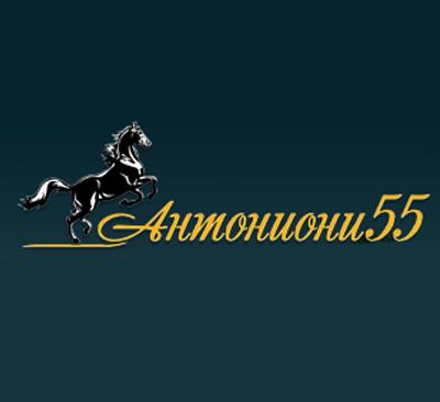 Антониони55 ЕООД - Изкопни услуги