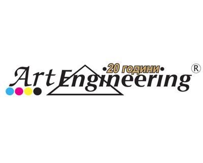 Арт Инженеринг  ЕООД