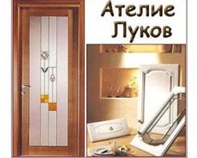 Ателие Луков