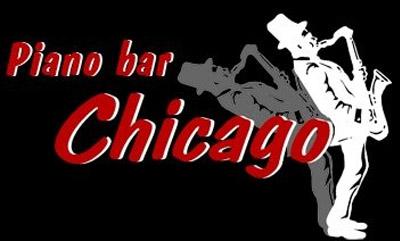 Пиано бар Чикаго