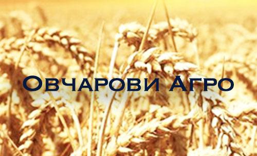 Овчарови Агро