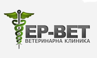 ЕР-ВЕТ