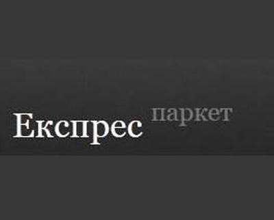 ДЗЗД Експрес паркет