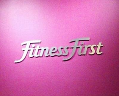 Фитнес-център First