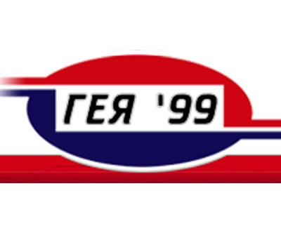 ЕТ ГЕЯ 99 ЙОВКА ЙОРДАНОВА