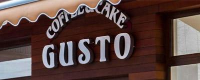 Сладкарница Gusto Coffee & Cake