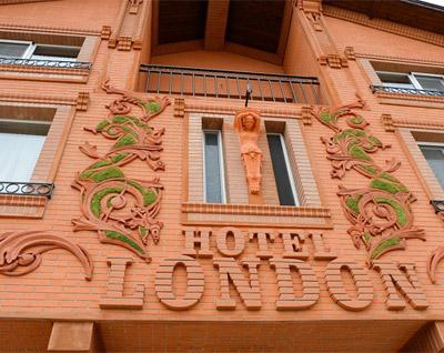 Хотел Лондон