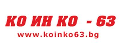 КО ИН КО - 63 ЕООД