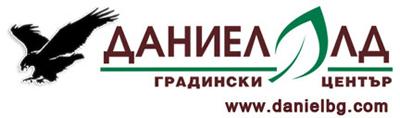 Даниел ЛД ЕООД