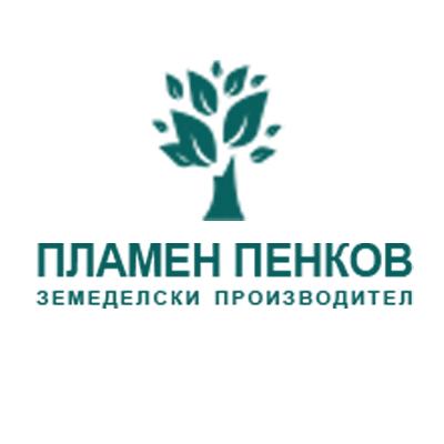 Земеделски Производител Пламен Пенков