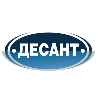 Десант Плевен ЕООД