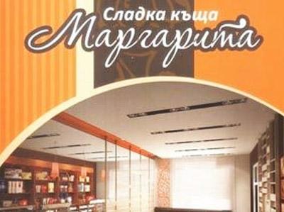 КОКТЕЙЛ-БАР МАРГАРИТА