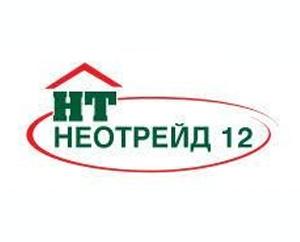 Неотрейд 12 ЕООД