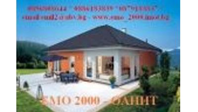 Емо 2000 - Оанит