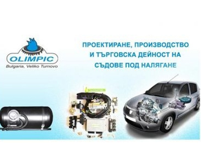 Олимпик АД / Olimpic Plc.