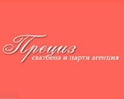 Меджик Фаер ЕООД