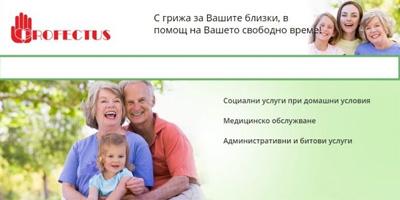 ПРОФЕКТУС ЕООД