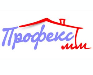 Профекс ММ ООД