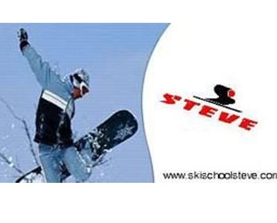 Стиф | Ски училище, ски гардероб