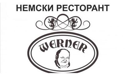 Вернер | Немски ресторант