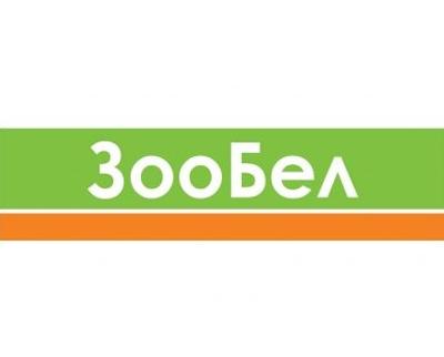 ЗООБЕЛ ООД / ZooBel Ltd.